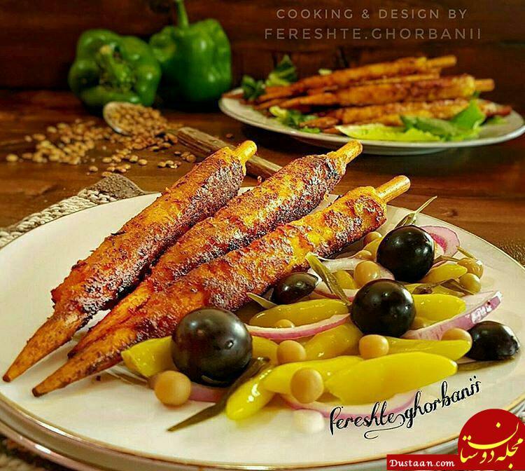www.dustaan.com طرز تهیه کباب چوبی ماهی ، غذایی خوشمزه و پرخاصیت