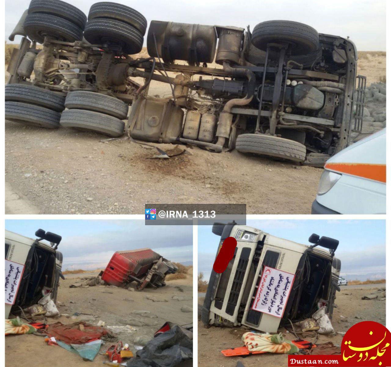 www.dustaan.com واژگونی تریلی حامل کمک های مردمی به زلزله زدگان +عکس