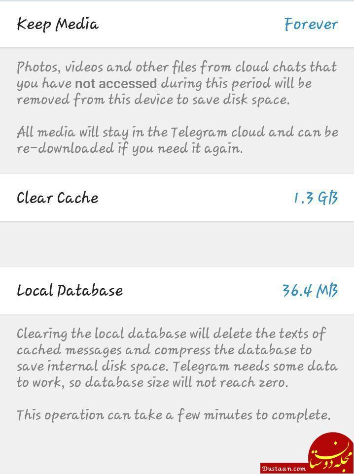 www.dustaan.com معرفی 5 روش موثر برای حل مشکل وصل نشدن تلگرام