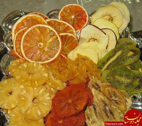 www.dustaan.com طرز خشک کردن میوه شب یلدا