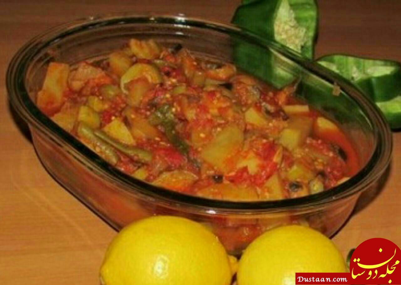 طرز تهیه خوراک سبزیجات به روشی متفاوت و خوشمزه