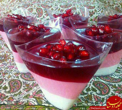 www.dustaan.com طرز تهیه دسر انار به سبکی خوشمزه و بسیار آسان