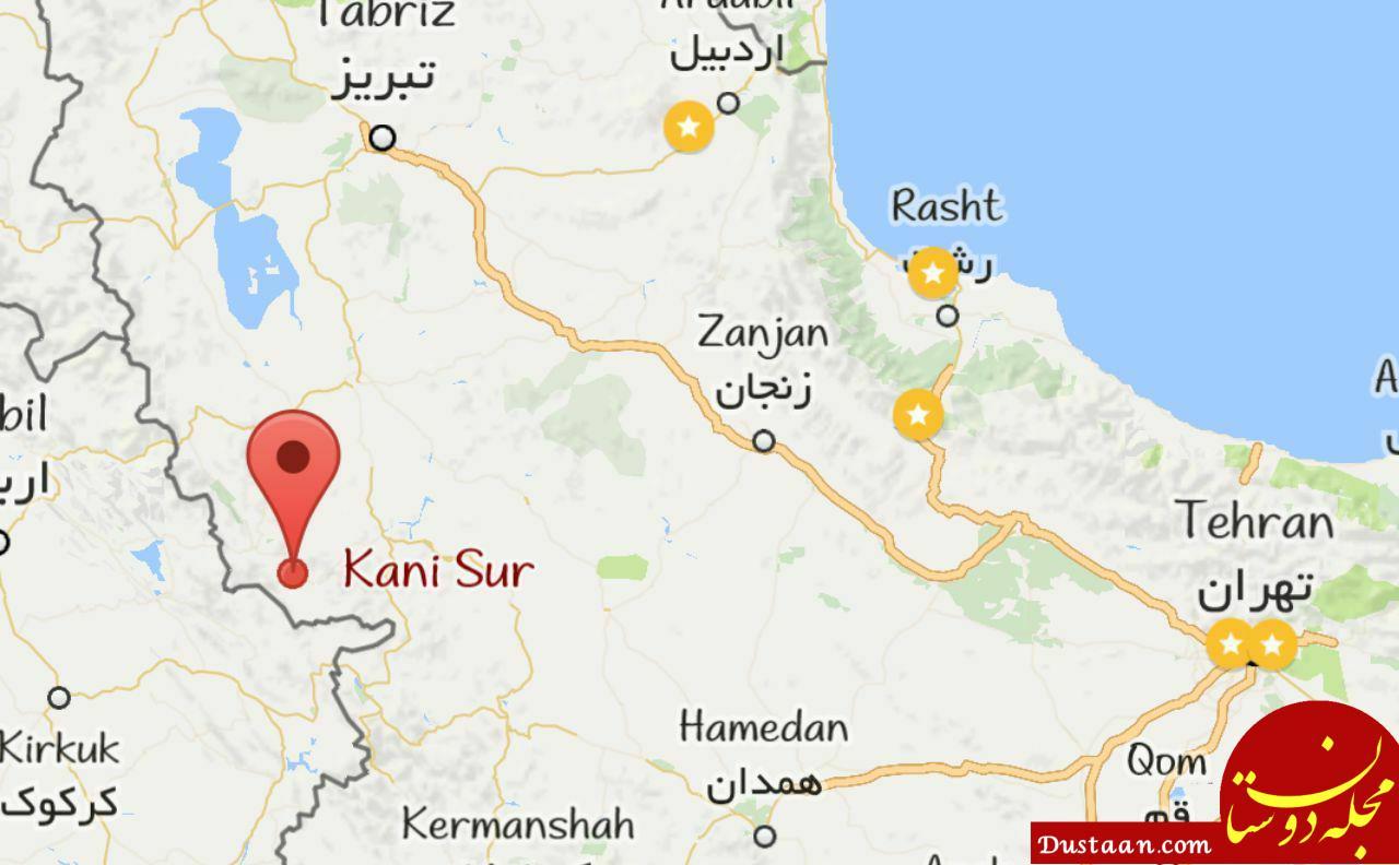 www.dustaan.com زلزله 3.8 ریشتری کانی سور و بانه را لرزاند