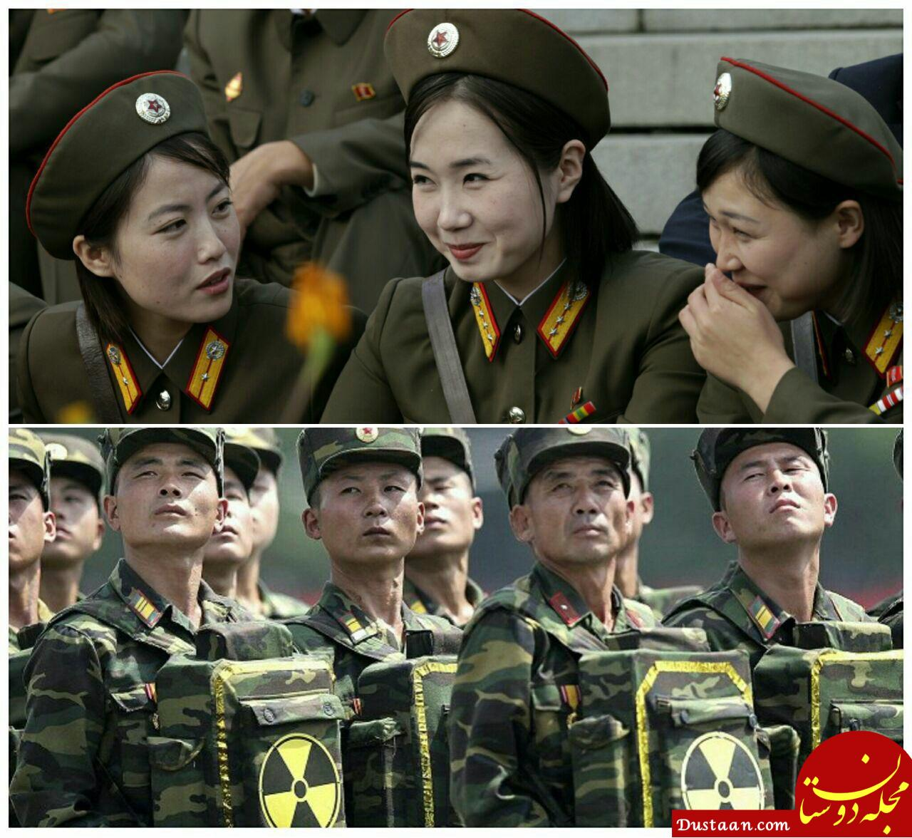 www.dustaan.com در این کشور دختر ها باید 7 سال به سربازی بروند! +عکس و فیلم