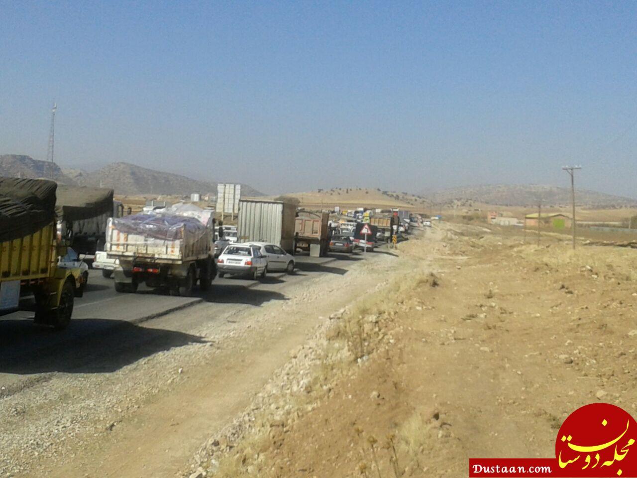www.dustaan.com ترافیک سنگین در محور اسلام آباد غرب به طرف سرپل ذهاب +عکس