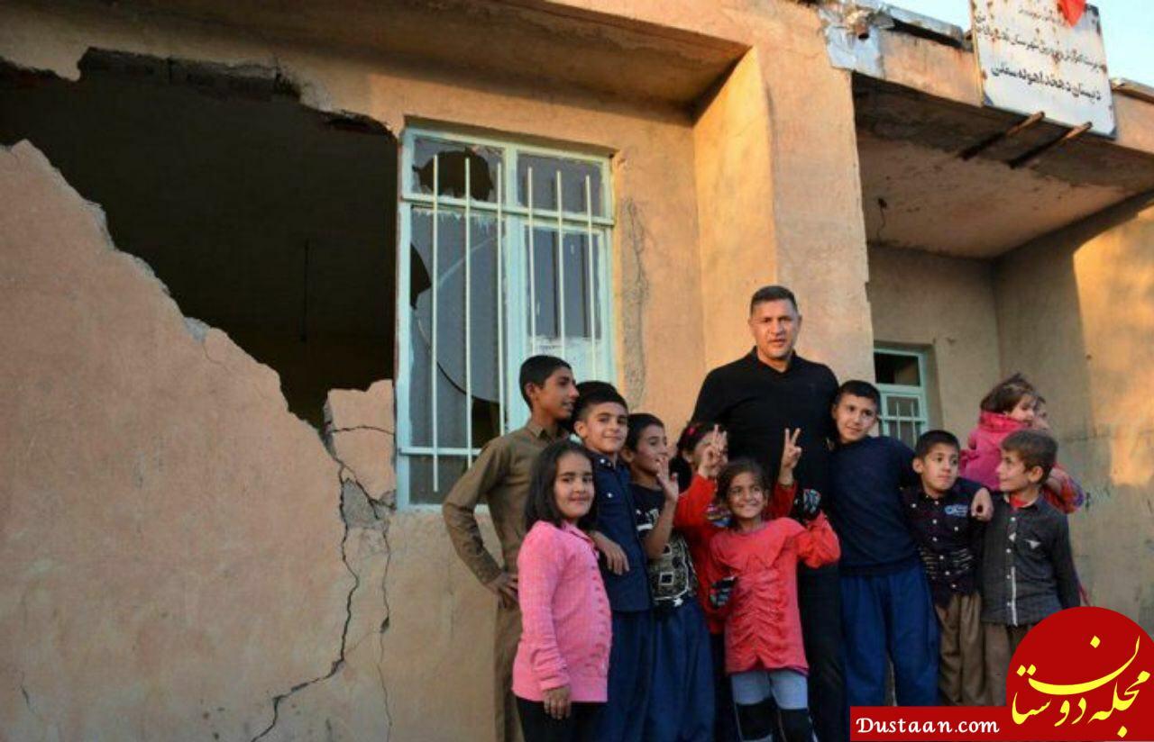 www.dustaan.com علی دایی در جمع کودکان زلزله زده کرمانشاه +عکس