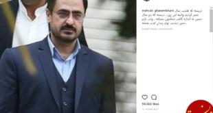 کنایه تند و تیز مهراب قاسم خانی به سعید مرتضوی + عکس