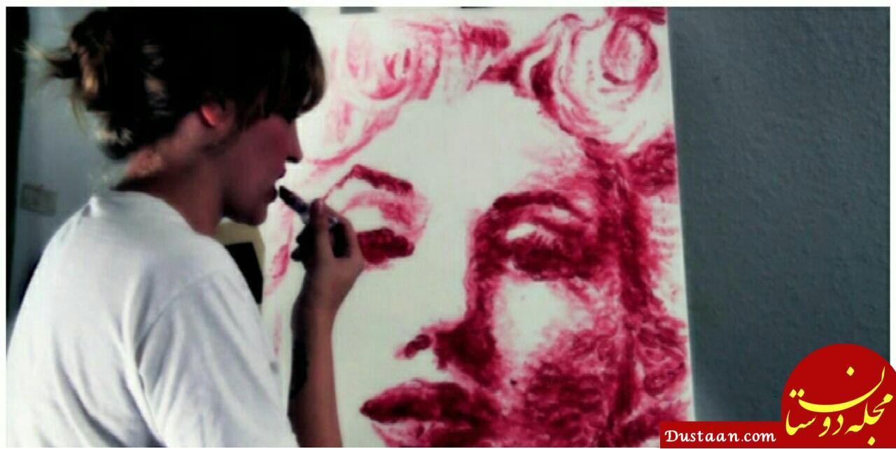 www.dustaan.com خلق آثار هنری با کمک لب ها! +عکس