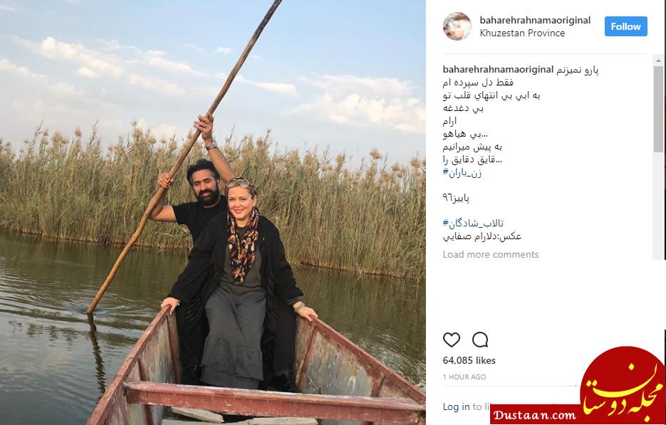 ژست عاشقانه بهاره رهنما در حال قایق سواری با همسرش +عکس
