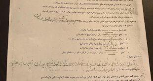 اولین قرارداد سینمایى محمدرضا گلزار +عکس