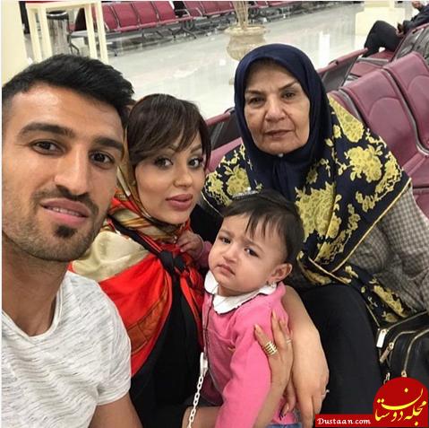 www.dustaan.com سلفی زیبای کاپیتان پرسپولیس در کنار همسر، فرزند و مادرش