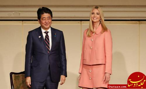 حواشی سفر ایوانکا ترامپ به ژاپن +عکس