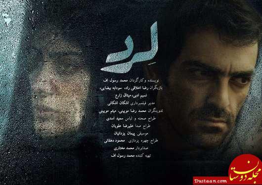 www.dustaan.com اکران یک فیلم ایرانی در اسرائیل +عکس