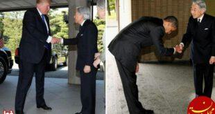 دیدار متفاوت ترامپ با امپراتور ژاپن