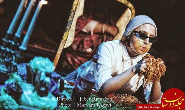 www.dustaan.com تیپ عجیب «نگار جواهریان» در نمایشی نامتعارف! +عکس