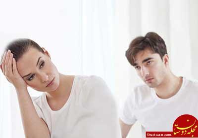 www.dustaan.com چرا درمان مشکلات جنسی اهمیت دارد؟!