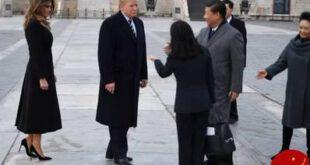 حضور ترامپ و همسرش ملانیا در شهر ممنوعه +عکس