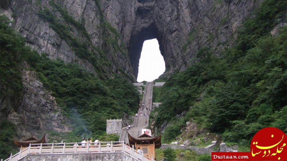 www.dustaan.com تصویری بسیار زیبا از دروازه بهشت در چین!