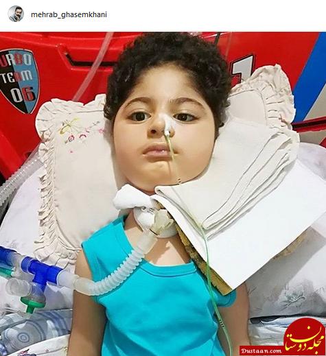 www.dustaan.com انتقاد تند «مهراب قاسم خانی» از وزیر بهداشت +عکس