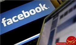 اعترافات تند و تکان دهنده مدیر سابق فیس بوک