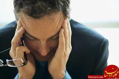 www.dustaan.com چند راهکار ساده برای رهایی از اضطراب بدون مصرف دارو +تصاویر