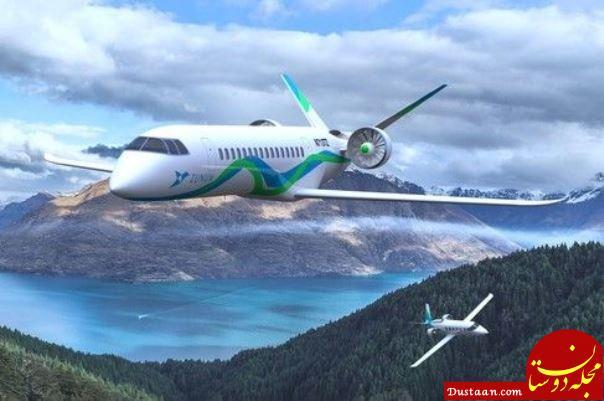 www.dustaan.com هواپیمایی که از هوا برق تولید می کند +عکس