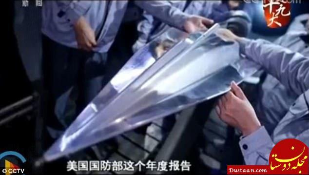 www.dustaan.com ساخت سریعترین هواپیمای جهان در چین +تصاویر