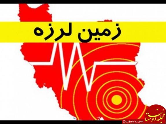 www.dustaan.com آخرین آمار کشته شدگان زلزله غرب کشور +عکس