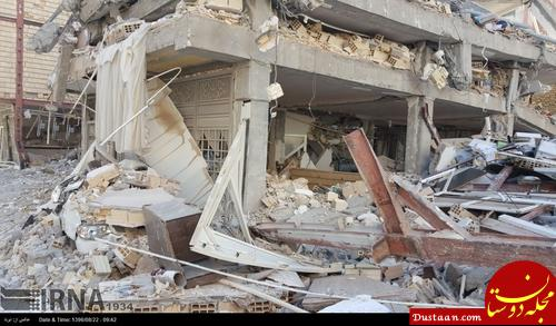www.dustaan.com خرابی های زلزله در مسکن مهر سرپل ذهاب +تصاویر