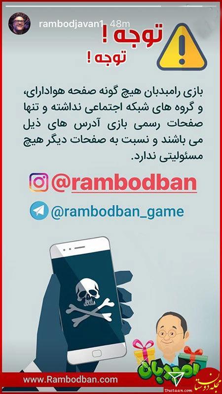 www.dustaan.com تصاویری جالب و دیدنی از بازیگران ایرانی در اینستاگرام «566»