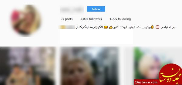 www.dustaan.com فساد و فحشا در اینستاگرام با ماساژ زنان، کَت واک، صیغه و تن فروشی دختران +تصاویر