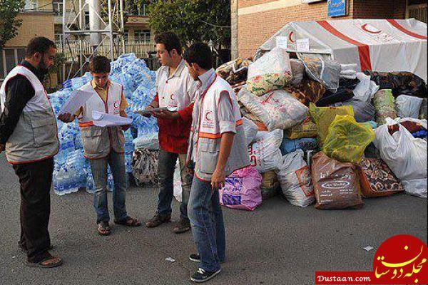 www.dustaan.com نیاز مردم زلزله زده غرب کشور به کمک های غیر نقدی مردم