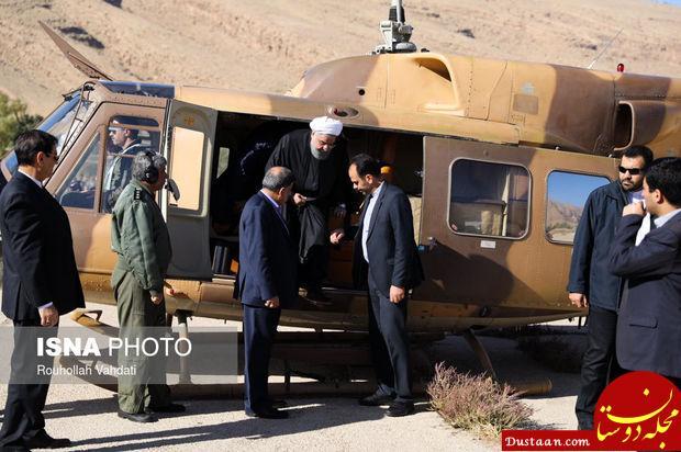 www.dustaan.com بازدید رئیس جمهور از مناطق زلزله زده کرمانشاه +عکس