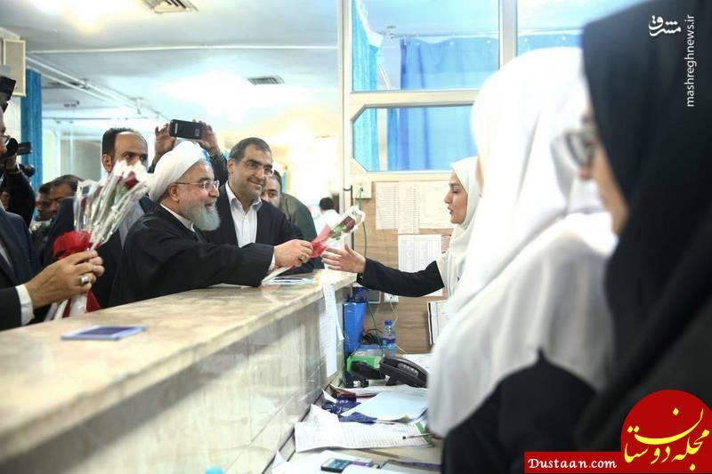 www.dustaan.com تشکر رئیس جمهور از پرستاران با شاخه گل +عکس
