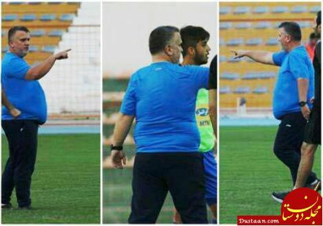 www.dustaan.com اضافه وزن مربی استقلال سوژه رسانه ها شد! +عکس