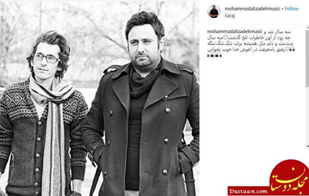 www.dustaan.com پست اینستاگرامی محمد علیزاده برای مرتضی پاشایی +عکس