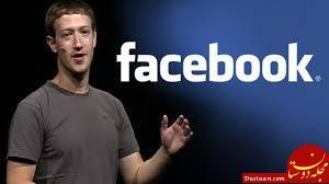 www.dustaan.com ناگفته هایی درباره مارک زاکربرگ مدیر جوان فیسبوک +عکس