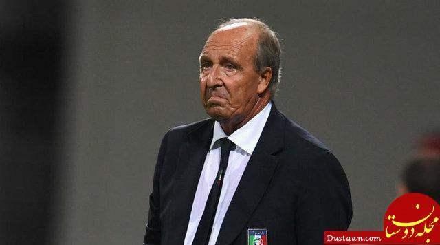 www.dustaan.com ونتورا از سمت سرمربیگری تیم ملی ایتالیا اخراج شد