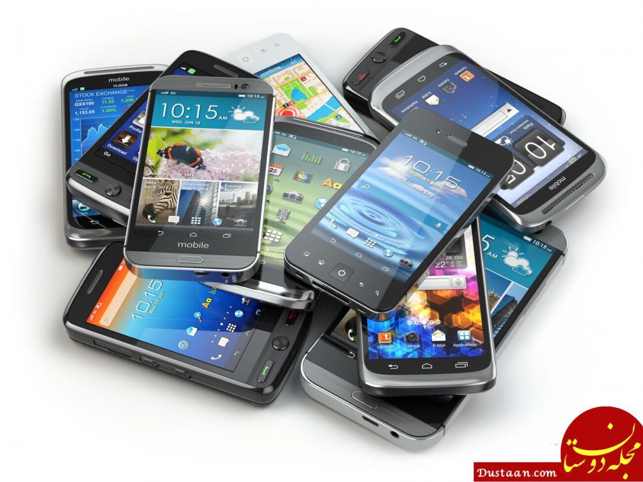 www.dustaan.com چگونه گوشی های سرقتی خود را بیابیم؟