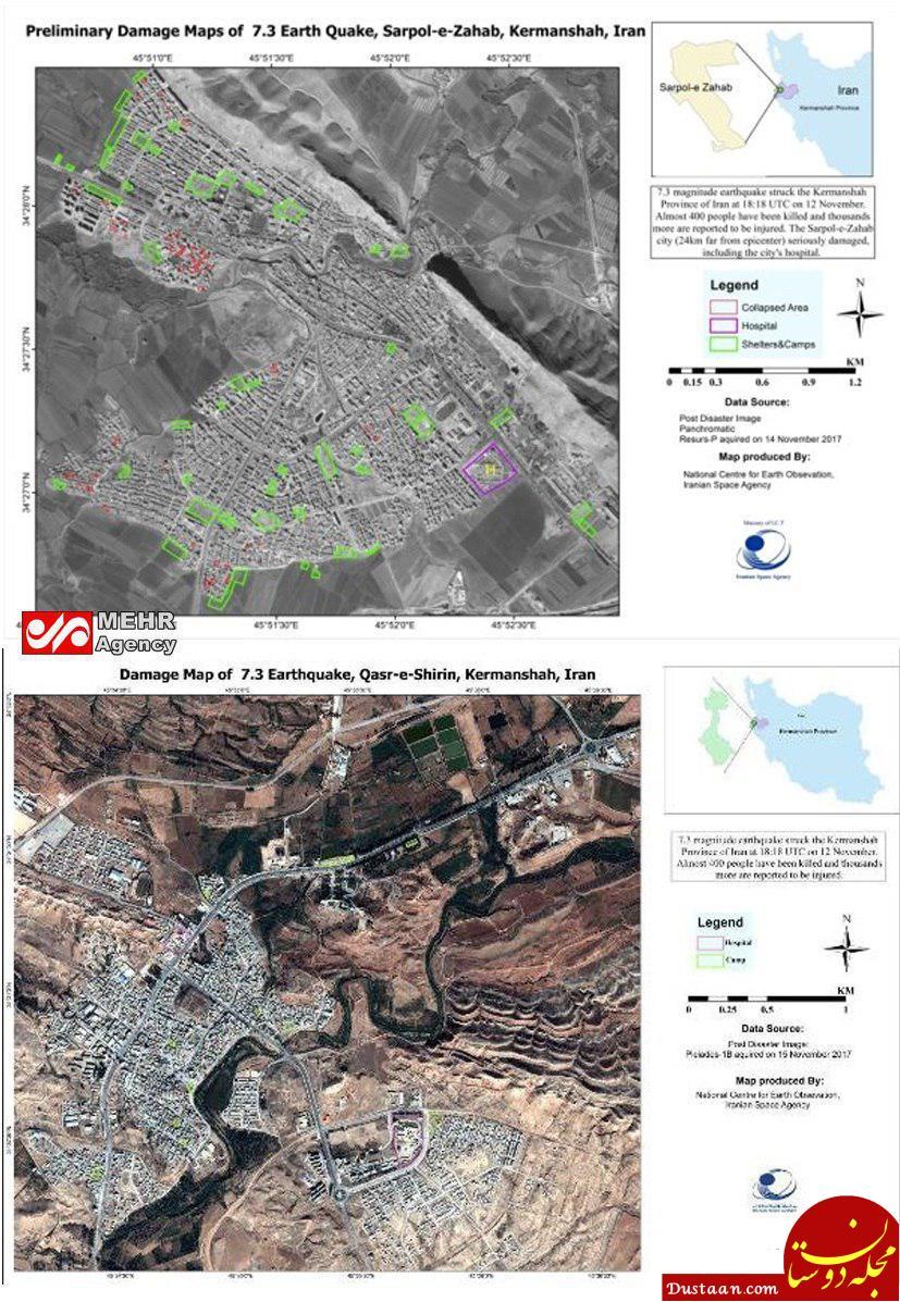 www.dustaan.com تصاویر ماهواره ای از مناطق زلزله زده ایران و عراق