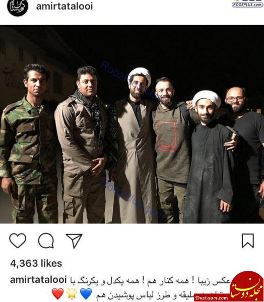 www.dustaan.com امیر تتلو در مناطق زلزله زده کرمانشاه چه می کند؟! +عکس