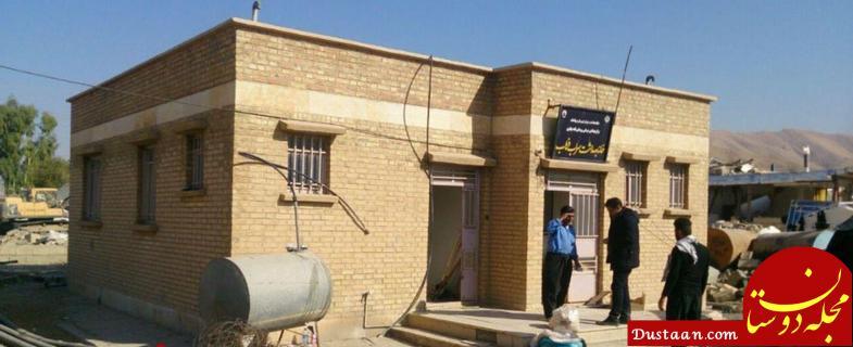 www.dustaan.com تنها خانه تخریب نشده در روستای سراب ذهاب! +عکس