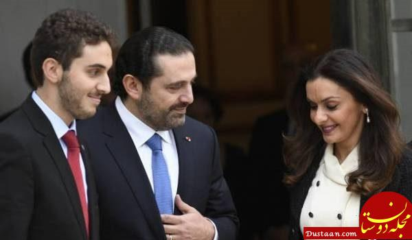 www.dustaan.com تعرض سعودی ها به همسر سعد حریری ؟ +عکس