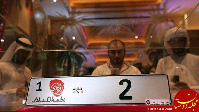 www.dustaan.com تاجر ثروتمند ۳ میلیون دلار برای پلاک خودرو داد! +عکس
