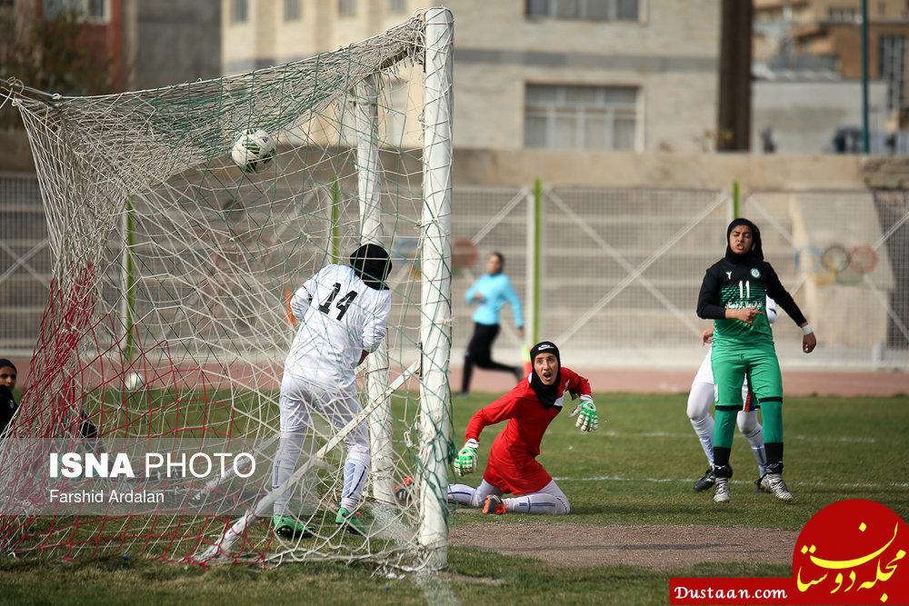 www.dustaan.com تصویری جالب از لیگ فوتبال بانوان