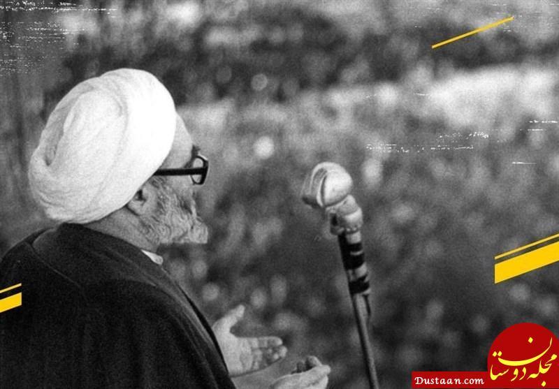 www.dustaan.com اکران مستند جنجالی آیت الله منتظری +عکس