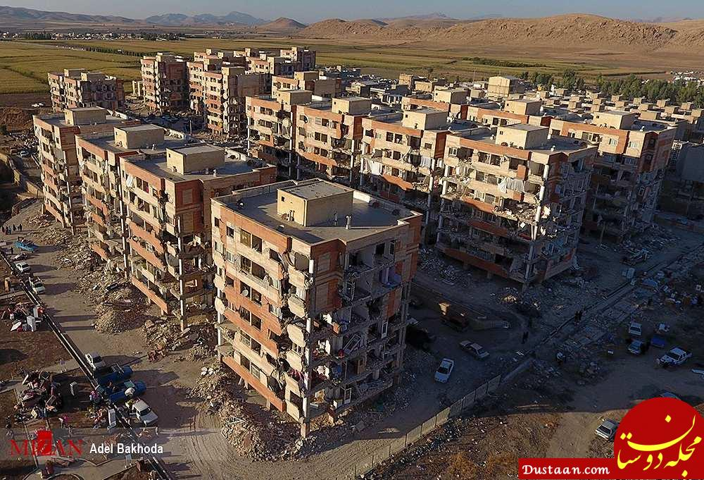 www.dustaan.com آخرین آمار کشته شدگان زلزله سرپل ذهاب و قصرشیرین