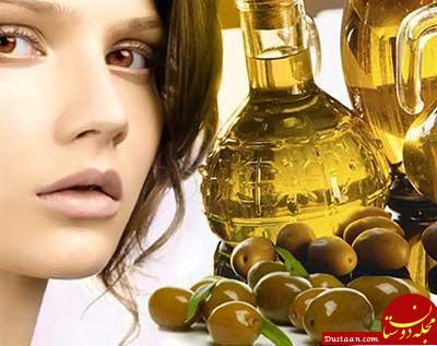 www.dustaan.com انواع روش های استفاده از روغن زیتون برای درمان آکنه