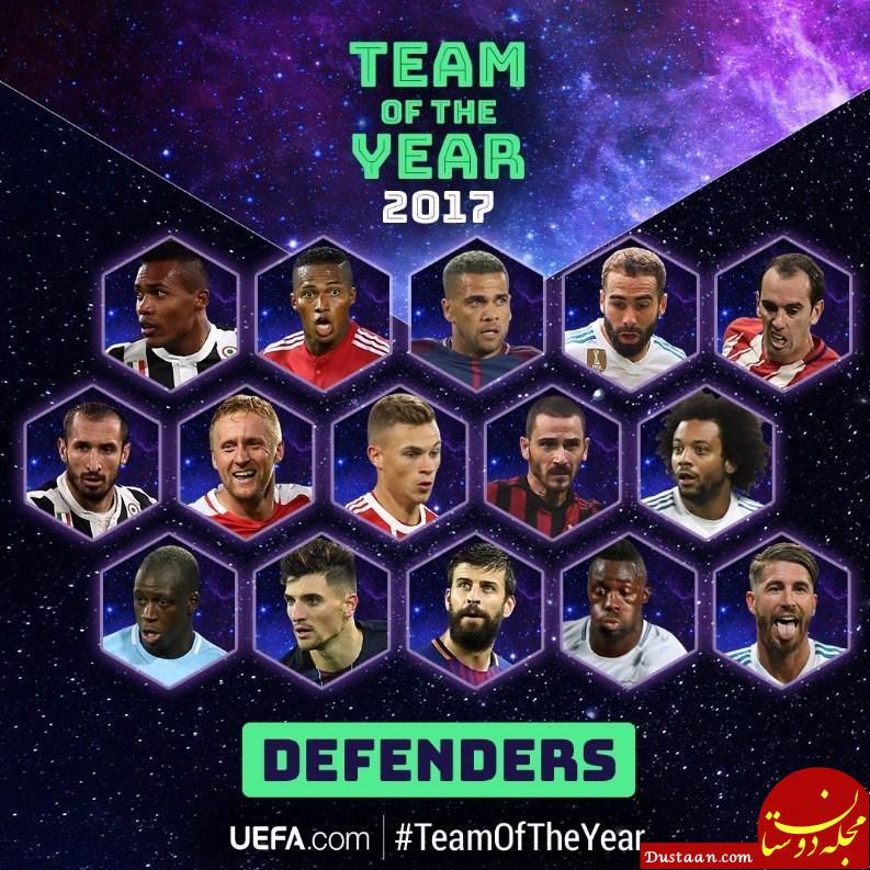 www.dustaan.com اسامی نامزدهای تیم منتخب یوفا در سال ۲۰۱۷ اعلام شد +عکس