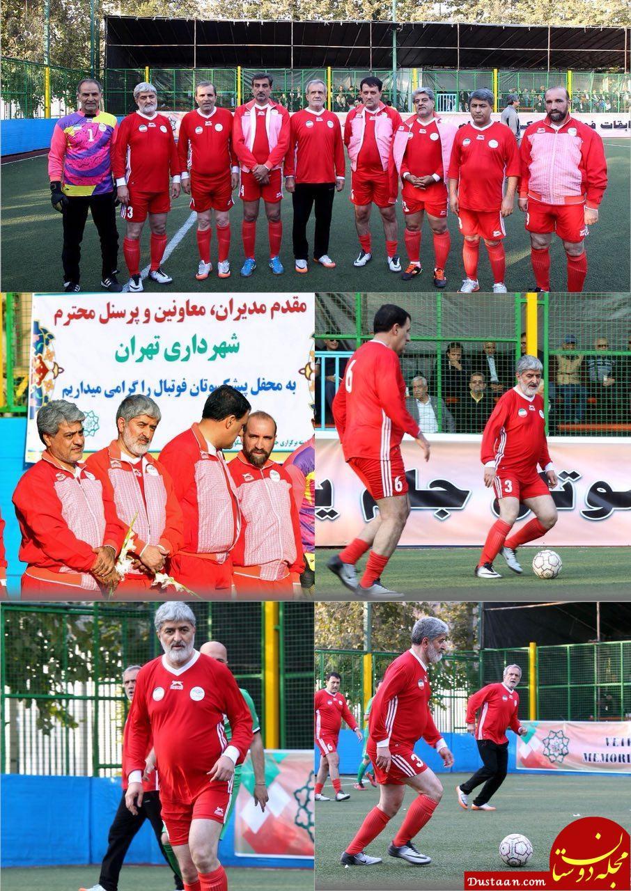 www.dustaan.com تصویری از فوتبال بازی کردن علی مطهری